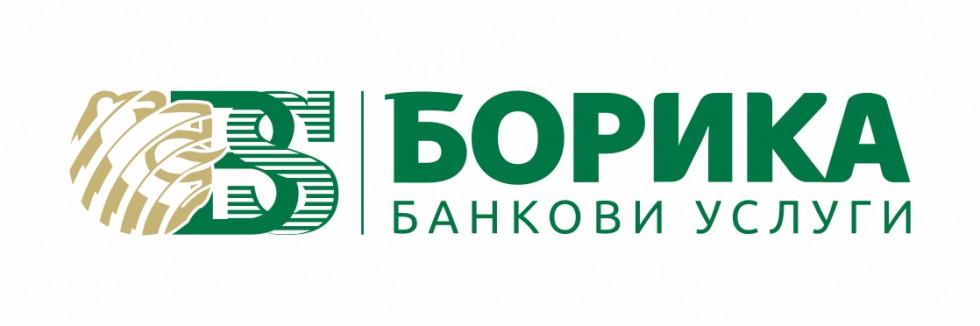 JOBS.BG - Обяви за работа от БОРИКА АД