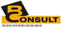 B Consult HR EOOD