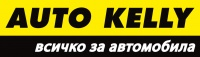 Ауто Кели България ЕООД
