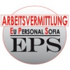 Arbeitsvermittlung EU Personal Sofia GMBH