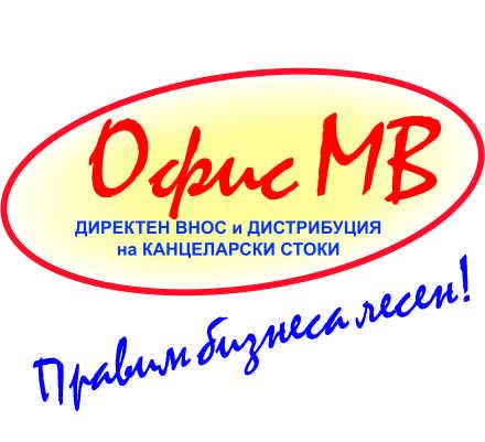 JOBS.BG - Обяви за работа от ОФИС МВ ООД