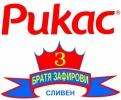 БРАТЯ ЗАФИРОВИ ООД - офис Сливен