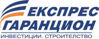 ЕКСПРЕС ГАРАНЦИОН ООД