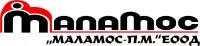 МАЛАМОС – П.М ЕООД