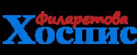 Хоспис Филаретова ЕООД