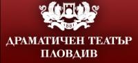 ДРАМАТИЧЕН ТЕАТЪР Н.О. МАСАЛИТИНОВ
