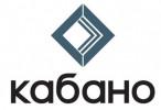 КАБАНО ООД