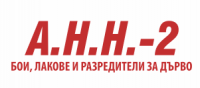 А.Н.Н.-2 ООД