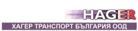 ХАГЕР ТРАНСПОРТ БЪЛГАРИЯ ООД
