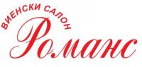РОМАНС – Р. Георгиев ЕООД