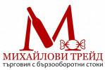 МИХАЙЛОВИ ТРЕЙД ООД