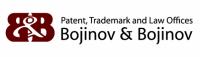 Бюро Патенти и Търговски Марки Божинов и Божинов ООД