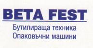 БЕТА ФЕСТ ООД