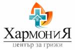 ХАРМОНИЯ 2016 ООД
