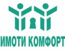 ИМОТИ КОМФОРТ ЕOОД