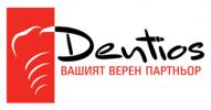 Дентиос ЕООД