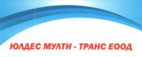 ЮЛДЕС МУЛТИ-ТРАНС ЕООД