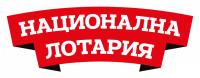 Национална Лотария АД