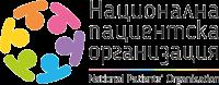 Сдружение НАЦИОНАЛНА ПАЦИЕНТСКА ОРГАНИЗА