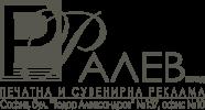 Ралев ЕООД