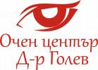 ОЧЕН МЕДИЦИНСКИ ЦЕНТЪР Д-Р ГОЛЕВ ЕООД