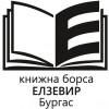 ЛАРГО ТРЕЙД ЕООД