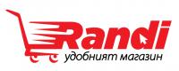 Ранди ООД