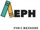 """Учебен център """"ЛЕРН"""" / БИО-3 ООД"""