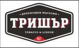 ТРИШЪР ТАБАК ООД