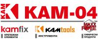 КАМ - 04 ООД