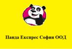 ПАНДА ЕКСПРЕС СОФИЯ ООД