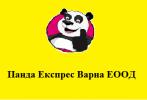 ПАНДА ЕКСПРЕС ВАРНА ЕООД
