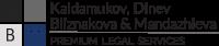 Адвокатско съдружие Динев, Мандажиева, Близнакова и Калдамуков