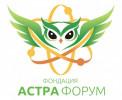 Астра Форум Фондация